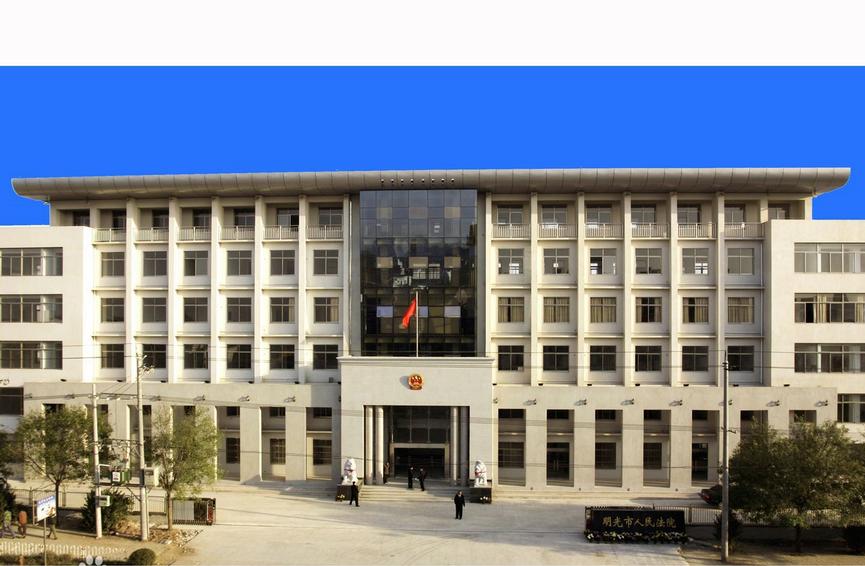 科世达双屏访客一体机在明光市人民法院成功启用