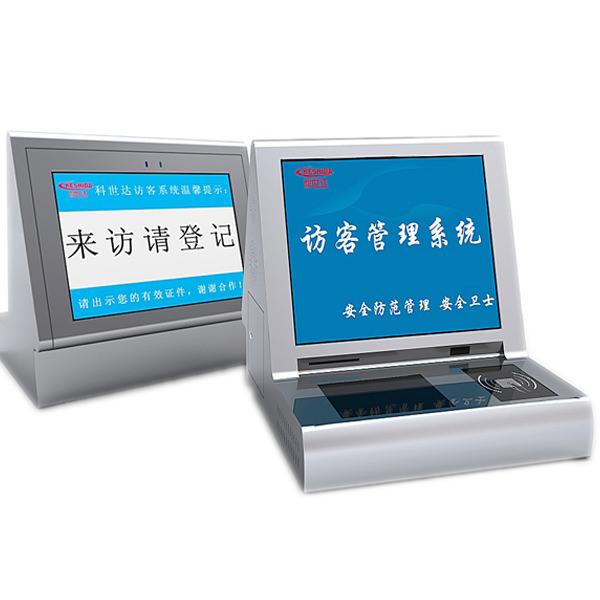 科世达A7双屏访客一体机