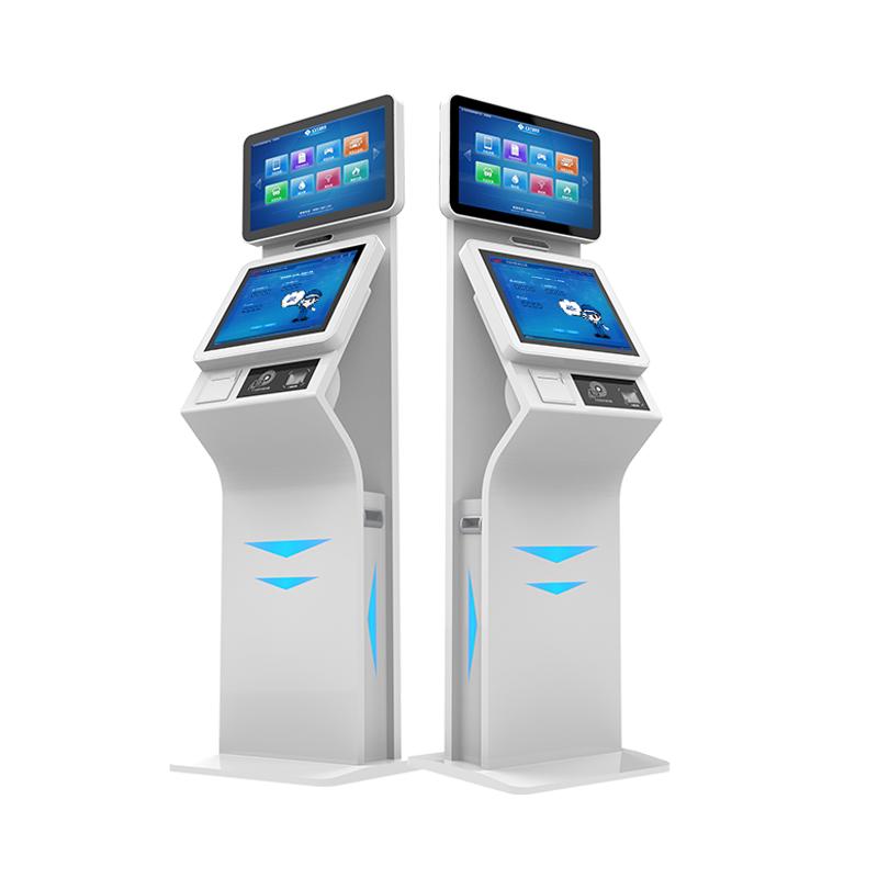 Z3双屏自助访客一体机