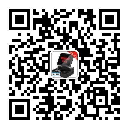 华南、广东地区